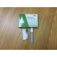 Buy cheap Early Screening FOB Fecal Occult Blood Test Kit CE / ISO 13485 from wholesalers