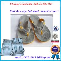 Buy cheap High Strength  Rubber Dip Shoe Mould 2 Colors EVA Mould Easy To Operate product