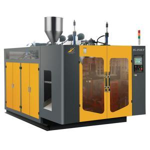 Buy cheap KAL70-5 L Double Station Blow Moulding Machine product