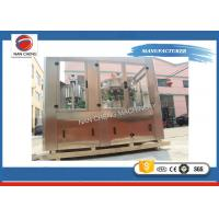 Buy cheap Beer / Juice Pet Can Filling Machine Carbonated Drink Filling Machine 10000cph from wholesalers