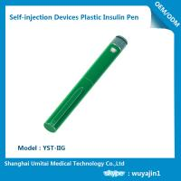 Buy cheap Green Insulin Pens For Type 2 Diabetes Variable Dose Injection Device product