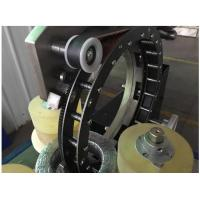 Buy cheap Voltage Instrument Transformer Coil Winding Machine,Toroidal Winder,Toroidal Transformer Winding Machine product