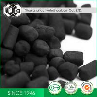Buy cheap 4mm Columnar Coal Based Activated Carbon For Water Purification 9 - 11 PH product