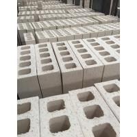 Buy Customized White Clay Hollow Blocks For Wall Building Construction 230 X 76 x 70 mm at wholesale prices