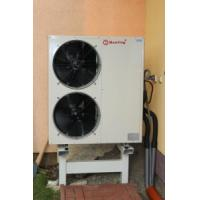 Meeting Heat Pump low price good quality air source heat pump