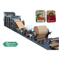 Buy cheap Industrial Bags Production Line Paper Tube Making Machine PP Film Laminated product