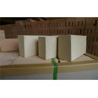 Quality High Alumina Brick Shaped Refractory Bricks with Small Thermal Conductivity for sale