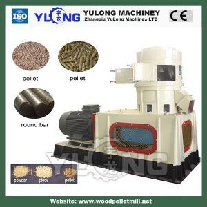 Buy cheap straw biomass briquette mill machine product