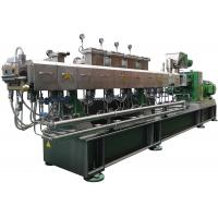 Buy cheap resistance to acids and bases twin screw extruder for plastic masterbatch granules making machine product