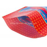 Buy cheap Food Grade 25kg Recycled Woven Polypropylene Bags product