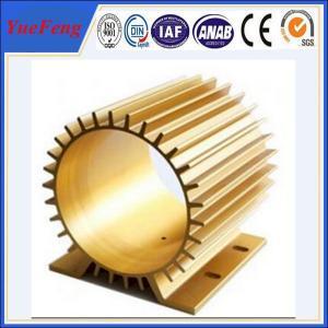 Buy cheap china extruder of aluminium electric motor casing, aluminium motor housing product