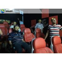 Quality Entertaining 5D Cinema Seats With Motion Effect / Electric System For Amusement for sale