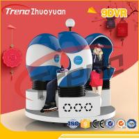 Quality Shopping Mall Three Seats 9d Virtual World Simulator With VR Games 220V for sale