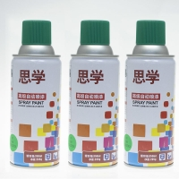 Buy cheap Oil Based Outdoor Indoor Aerosol Spray Paint product