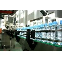 Buy cheap Mineral Water Filling Line/Machine/System (CGFA) product