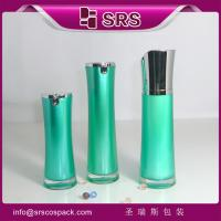 China special shape A093 airless cosmetic bottle on sale