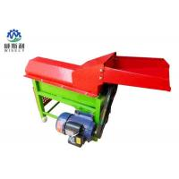 Buy cheap High Performance Sweet Corn Thresher / Corn Shucker Machine ISO9001 Approval product