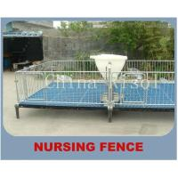 Buy cheap High quality and new type steel piglets fence from wholesalers