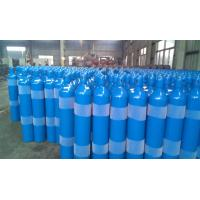 Buy cheap Blue Color Customized Seamless Steel Compressed Gas Cylinder 8L - 22.3L ISO9809-3 product
