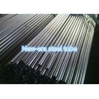 Buy cheap Round EN10305 Precision Seamless Steel Tube For Steering Gear Box / Diverter product