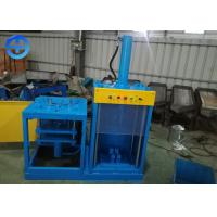 Buy cheap Wear Resistant Scrap Metal Recycling Machine Hydraulic Motor Recycling Machine 30-50 Pieces/H product