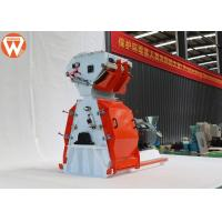Buy cheap Cylinder Automatic Dust Removal Cattle Feed Grinding Machine , 6.7t/H Feed Mill Grinder product