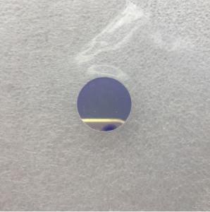 Buy cheap 14x0.55mm 450nm Narrow Bandpass Filter NBP450 Blue light pass Optical Glass product