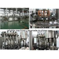 Buy cheap Tea Filling Machine (CGFR SERIES) product