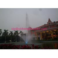 Buy cheap Small Size Garden Floating Water Fountain Full Set  For Different Ponds And Lakes product