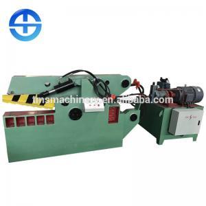 Buy cheap High efficiency metal cutting machine steel bar cutting machine product