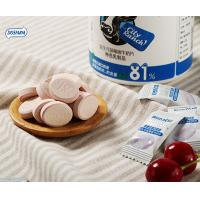 Buy cheap High Protein Compressed Milk Candy With 81% New Zealand imported milk powder product