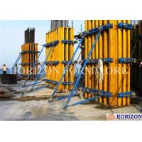 Buy cheap Rectangular Wall Formwork Combined with Wooden Girder H20 and Steel Walings product