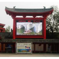 Buy cheap Outdoor 8mm SMD LED Screen Signs , Led Panel Manufacturers product