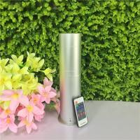 Buy cheap 130ML Silver Standalone Electric Room Aroma Diffuser With Remote Control For Home product