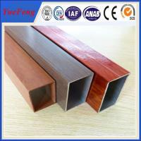 Buy cheap aluminium extrusion color painting aluminum tube supplier, OEM/ODM aluminium hollow tube product