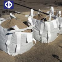 Buy cheap 1 Ton Laminated Woven Fibc Jumbo Bags 170GSM Fabric For Food Ingredients product
