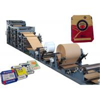 Buy cheap Industrial Paper Sack Valve Paper Bag Making Machine Multifuntional 63kw product