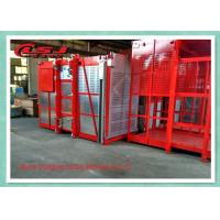Buy cheap Double Cages Building Site Hoist With 2000kg Capacity , Construction Material Lift product