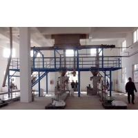 Quality No bucket screw packing machine - single scale Powder material packaging machine for sale