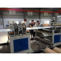 Buy cheap ACP Panel Production Line / Aluminum Composite Panel Line Three Roller High Polymer Film product
