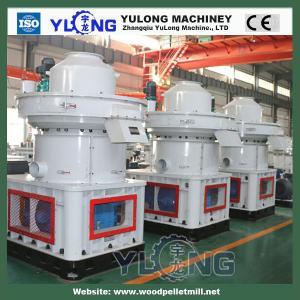 Buy cheap Biomass pellet press mill vertical ring die wood pellet mill product