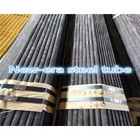 Buy cheap GOST8733 / GOST8734 Russian Standard Seamless Cold Drawn Steel Pipe For General Structural Purpose product