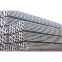 Buy cheap Hot Rolled Long Steel Channel / Channels of Mild Steel Products product