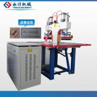 China High frequency plastic welding machine leather embossing machine on sale