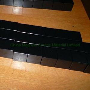 "Buy cheap 2""x2""x2"" (50.8x50.8x50.8 mm) N52 ndfeb magnet cube from wholesalers"
