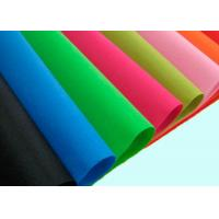 Waterproof Non Woven Fabric Roll , 100% Polypropylene Spunbond Nonwoven Fabric 80gsm