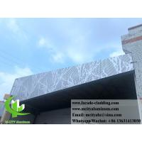 China supplier Powder coated Metal perforated aluminum panel for facade exterior