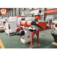 Buy cheap Poultry Livestock Feed Ring Die Feed Mill Machine 1.5 - 2.5t/H Capacity product