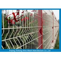 Buy cheap Customized Size Welded Wire Screen Green / Red / Yellow / White Color product