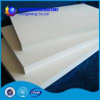 Quality Low Thermal Conductivity and Shrinkage Ceramic Fiber Board for  Industrial Furnace for sale